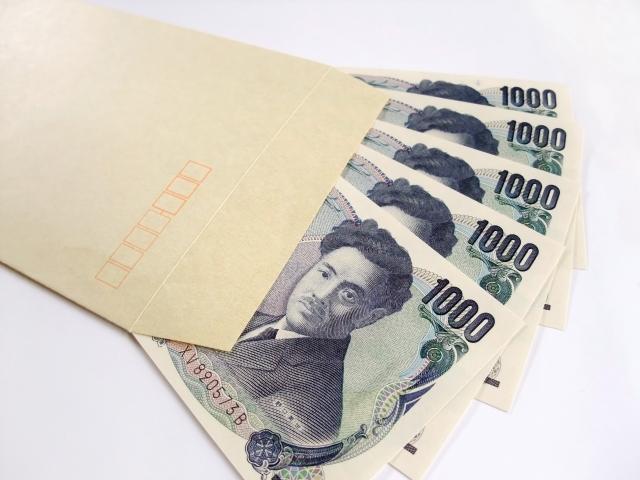 千円札が5枚