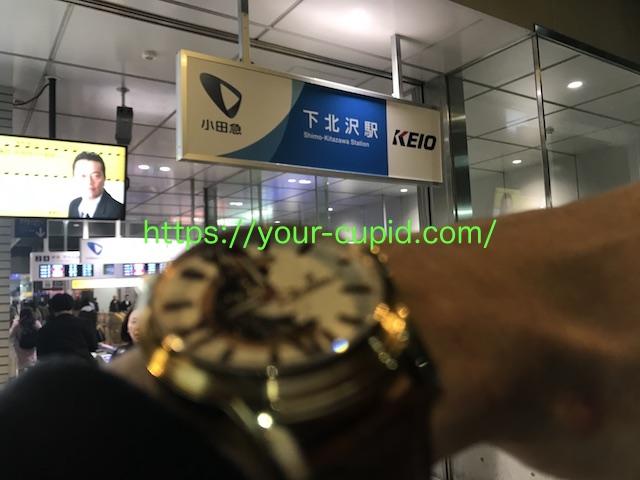 下北沢駅南口でRちゃんを待つ僕