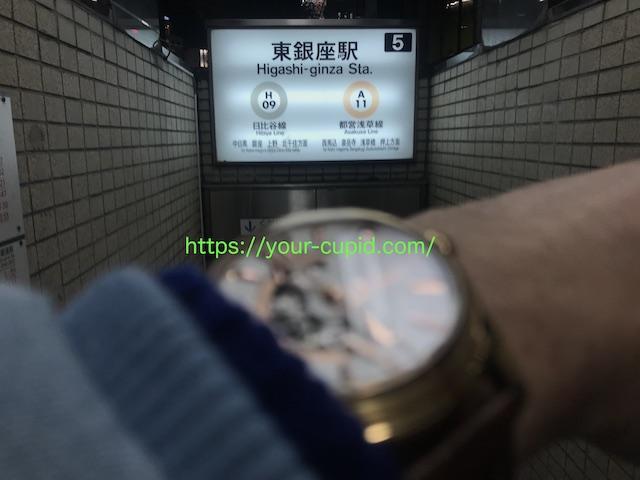 東銀座駅の5番出口でSちゃんを待つ僕