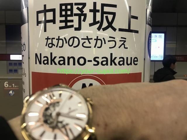 中野坂上駅で写真を撮る僕