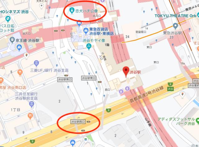 渋谷駅西口の地図